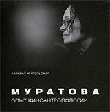 Teaser-original-original-original-original-original-original-muratova