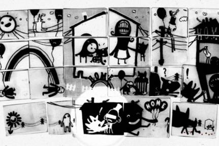 Кадр из фильма «Прогресс черного пса»